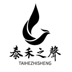 泰州泰禾之聲文化傳播有限公司
