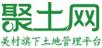 重慶美村科技有限公司