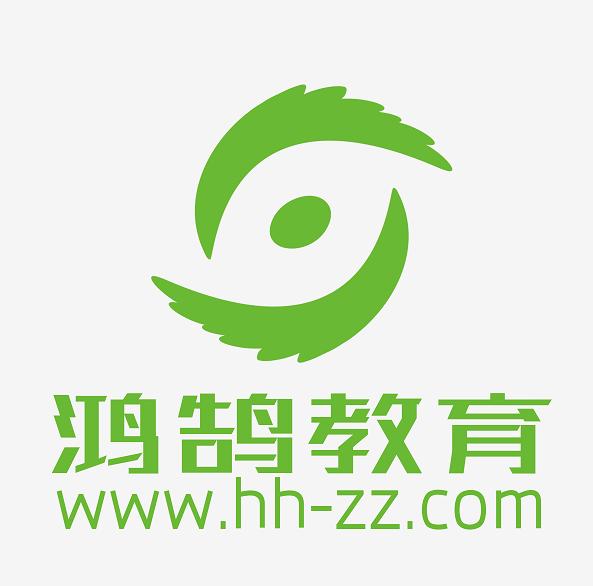 长沙鸿平教育咨询有限公司