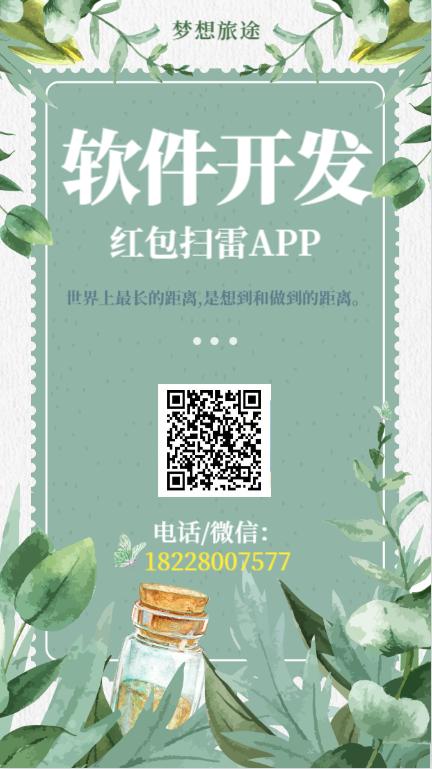 武汉市宇狐网络科技有限公司
