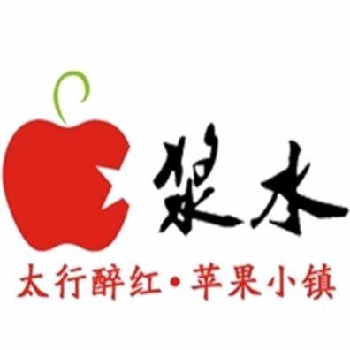 鹿泉區永波水果商行