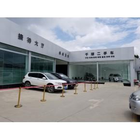 云南二手车免费评估 收购