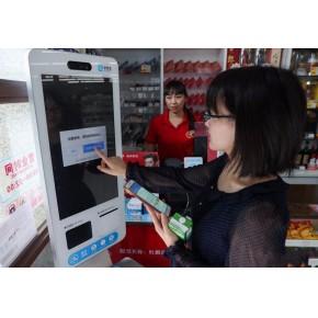 刷脸支付:消费体系的新宠儿