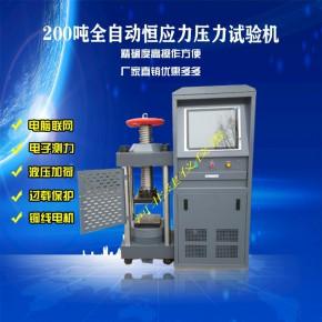 200吨电液伺服压力试验机怎么操作呢?