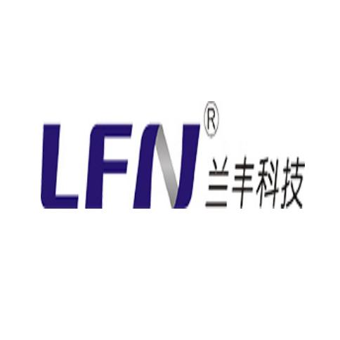 深圳市蘭豐科技有限公司