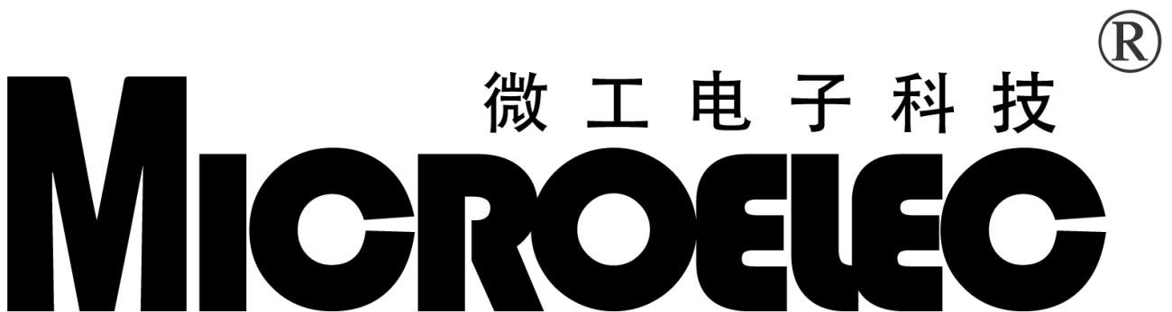 微工(北京)电子科技有限公司