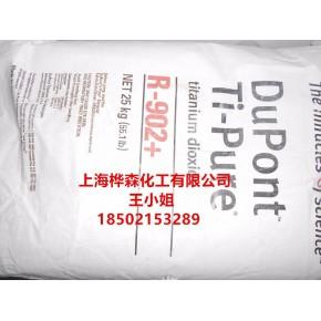 R960杜邦钛白粉