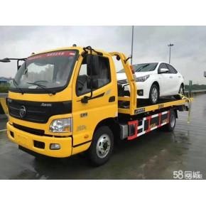 北海市到上海新能源小轎車托運公司需要幾天能到