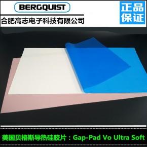 销售贝格斯硅胶片GapPadVoUltraSoft超柔