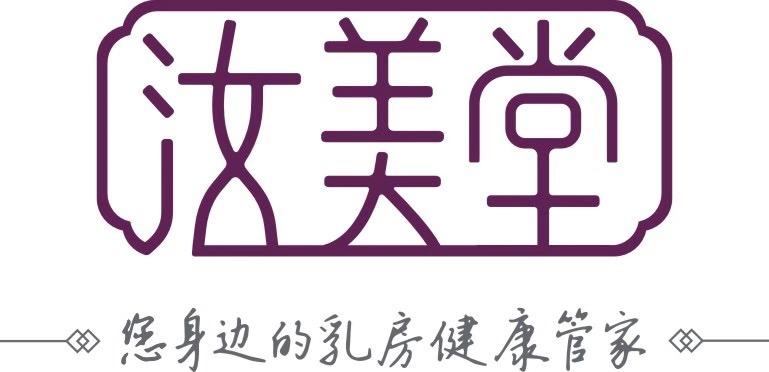 杭州汝美堂健康管理有限公司
