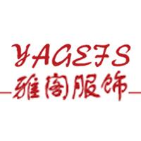 北京雅阁风尚服装服饰有限公司
