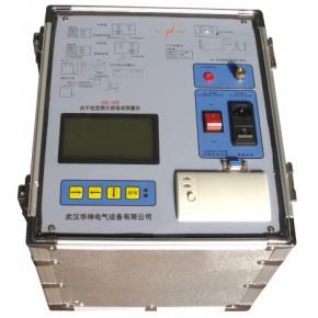 華神電氣設備 出口蓄電池放電監測儀