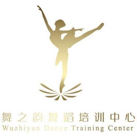 南通歆得舞蹈培訓有限公司