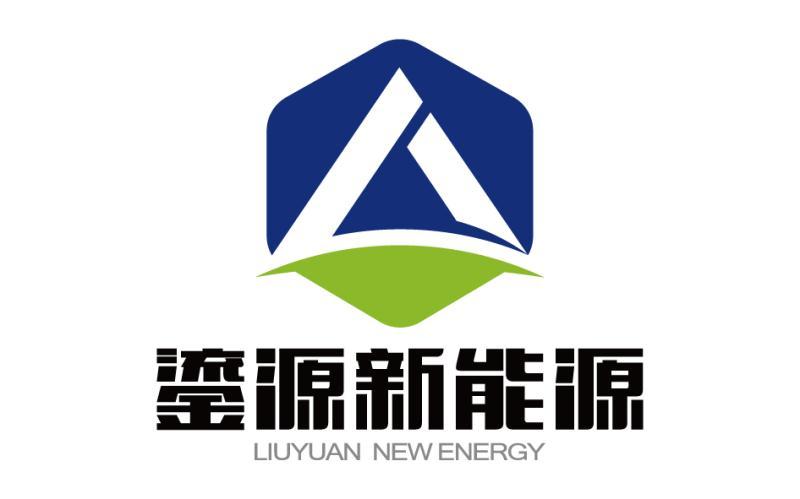 湖南省鎏源新能源有限責任公司