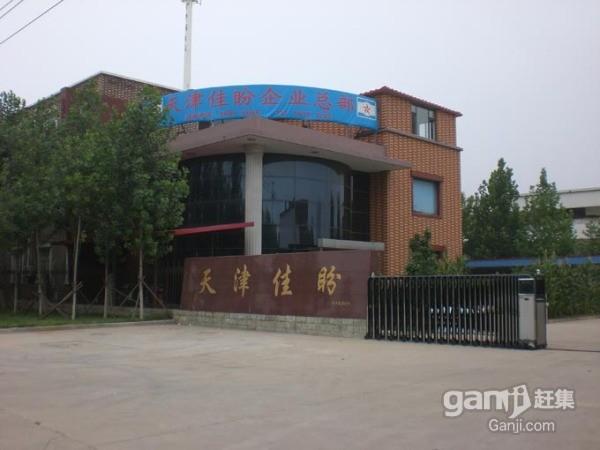 天津華豐達企業管理有限公司