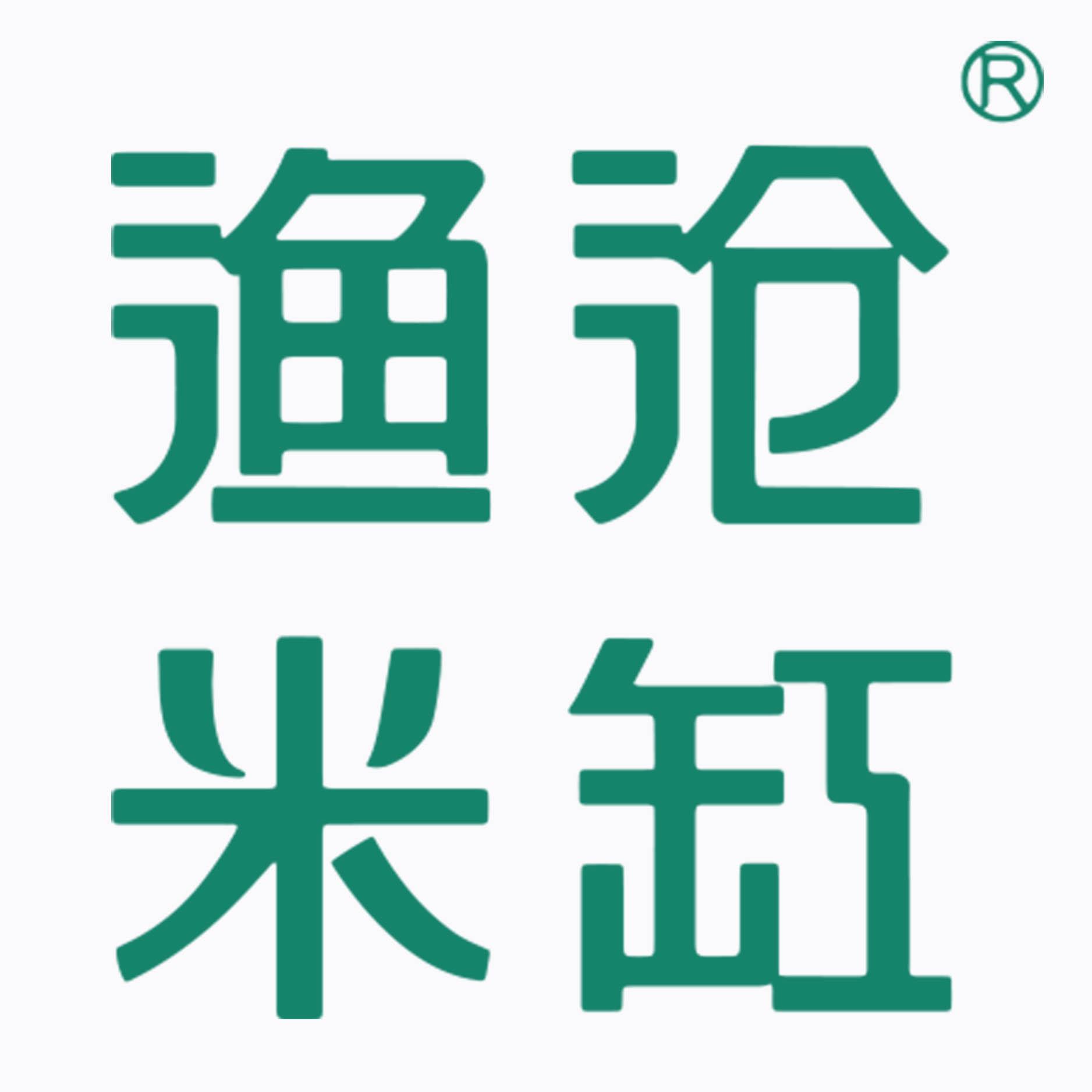 紹興柯橋錢江源餐飲有限公司國貿分公司