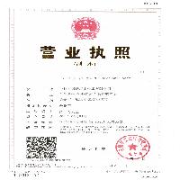 吉林省晟诚机电设备有限公司