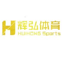 揚州輝弘體育文化有限公司