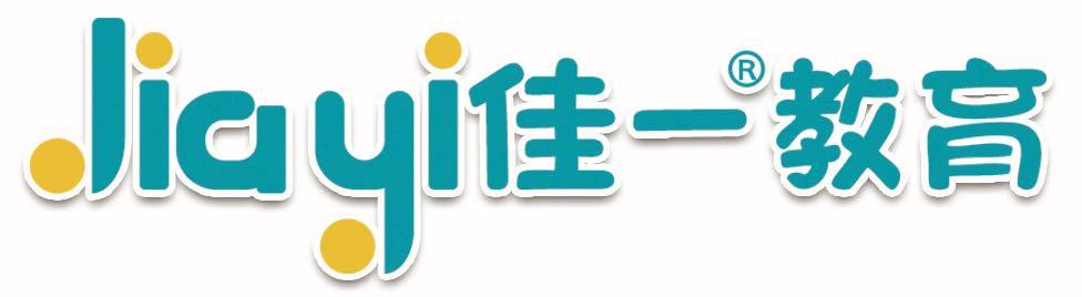泗阳佳壹文化信息咨询服务有限公司