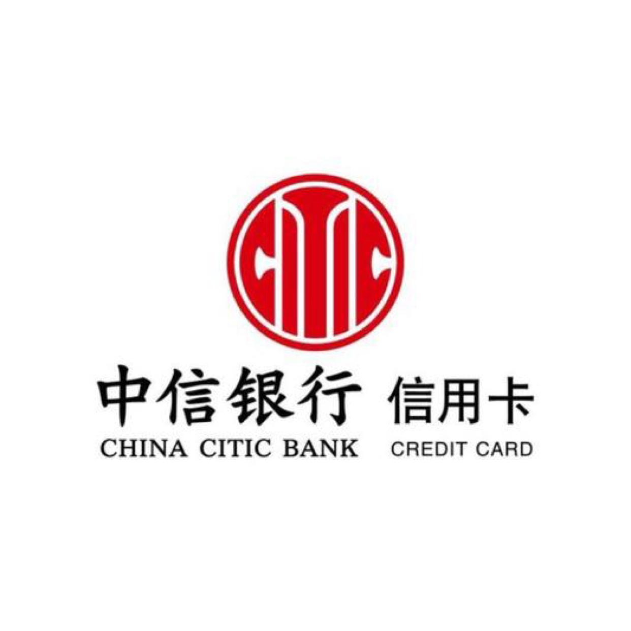 中信銀行股份有限公司信用卡中心南寧分中心