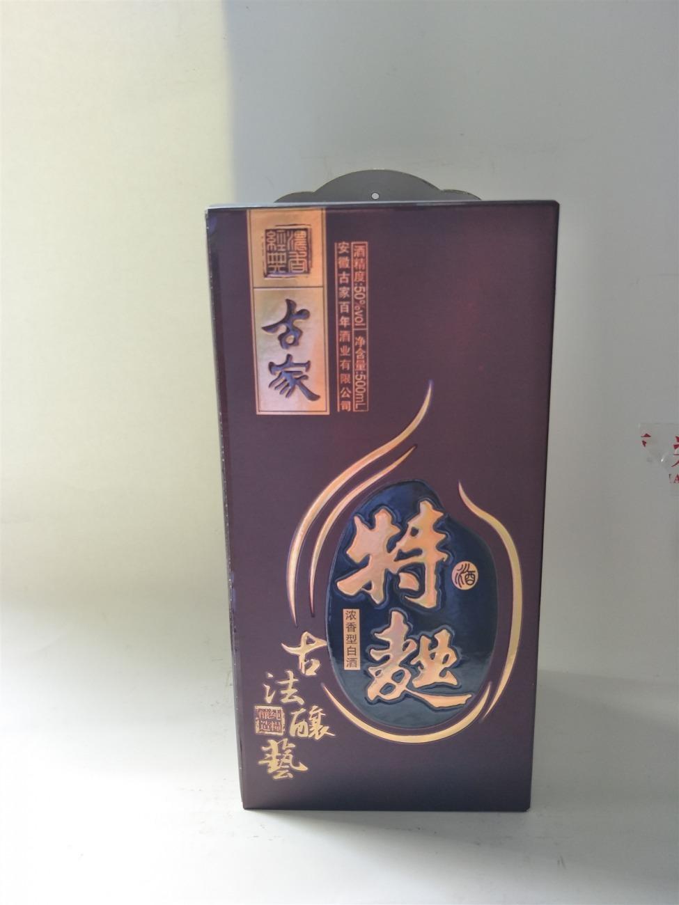 吉安盒裝白酒多少錢一箱