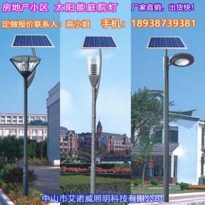 碧桂园小区太阳能庭院燈安装效果图