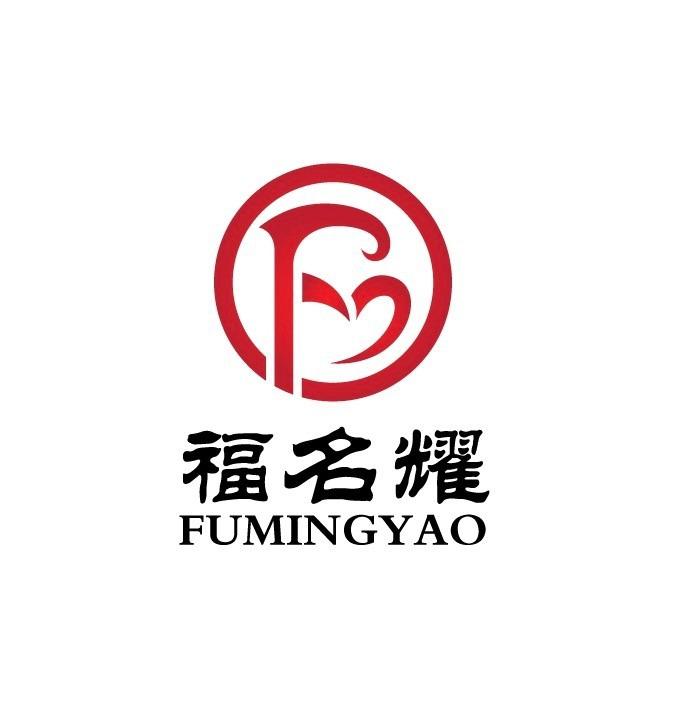 揚州新耀食品有限公司