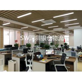 深圳银仓物流有限公司