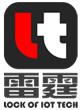 广东雷霆技术有限公司