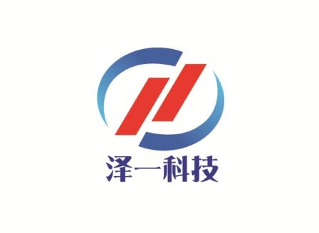 安徽泽一科技有限公司