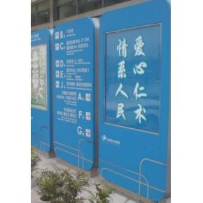 标识标牌制造 深圳远景时代宁夏分公司 靖边标识标牌