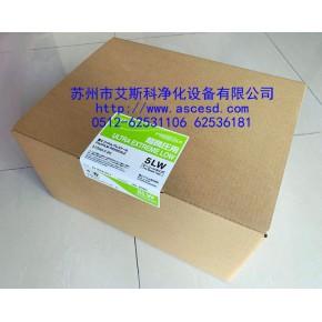 5LW感压纸日本富士LLLLLW进口4LW 3LW 2LW LW MS HS HHS