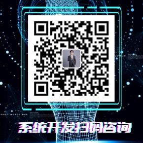 HBY火幣源開發系統