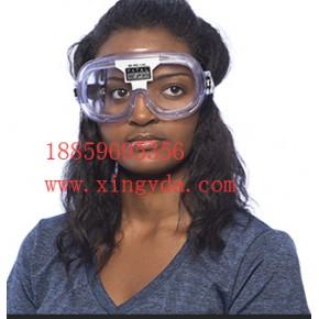 10秒感受醉酒带来的危害 美国Fatalvision眼镜