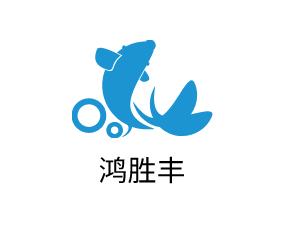武漢市洪山區鴻勝豐魚缸經營部