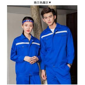 番禺區冬季長袖工程服套裝定做男女同款/刺繡logo