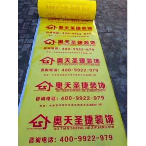 印刷地面保护膜 兴顺 地面保护膜