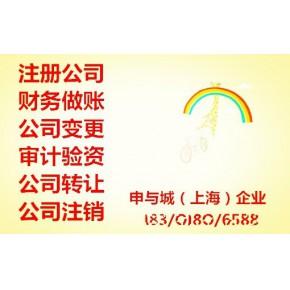 上海進出口權去哪些部門辦理