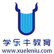 重慶市九龍坡區學樂牛課外培訓學校有限公司