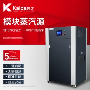 浅野凯大节能设备专注锅炉低氮节能改造,震撼来袭!