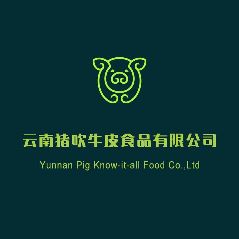 云南豬吹牛皮食品有限公司