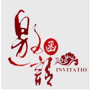 2020上海藍鯨國際標簽及軟包裝展