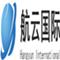 上海航云国际物流有限公司