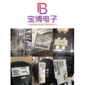 电子芯片高价回收   诚信收购电子芯片