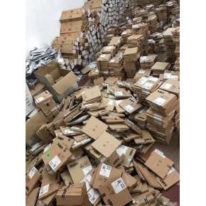 大量库存料回收  专业收购库存料