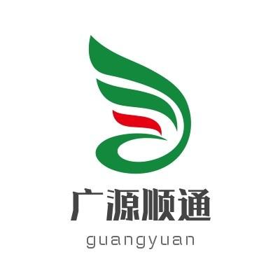 武漢廣源順通物流有限公司