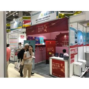 2020日本東京國際文具、辦公用品展覽會