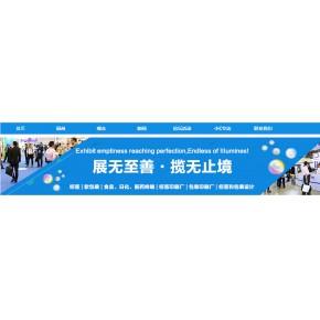 2020年上海國際包裝印刷展