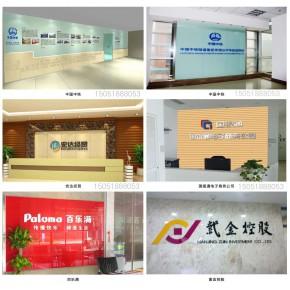 南京形象墙设计制作提升企业品牌形象
