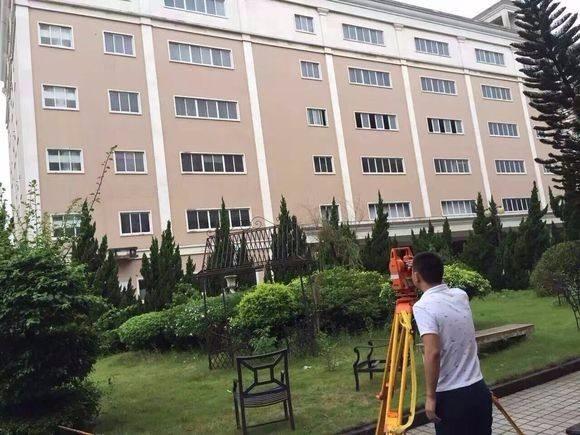 苏州市房屋质量检测报告怎么办理